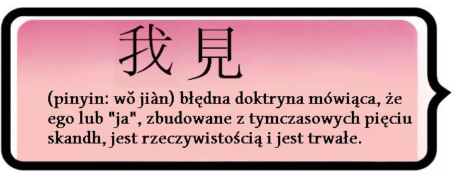 sasana2-04.jpg